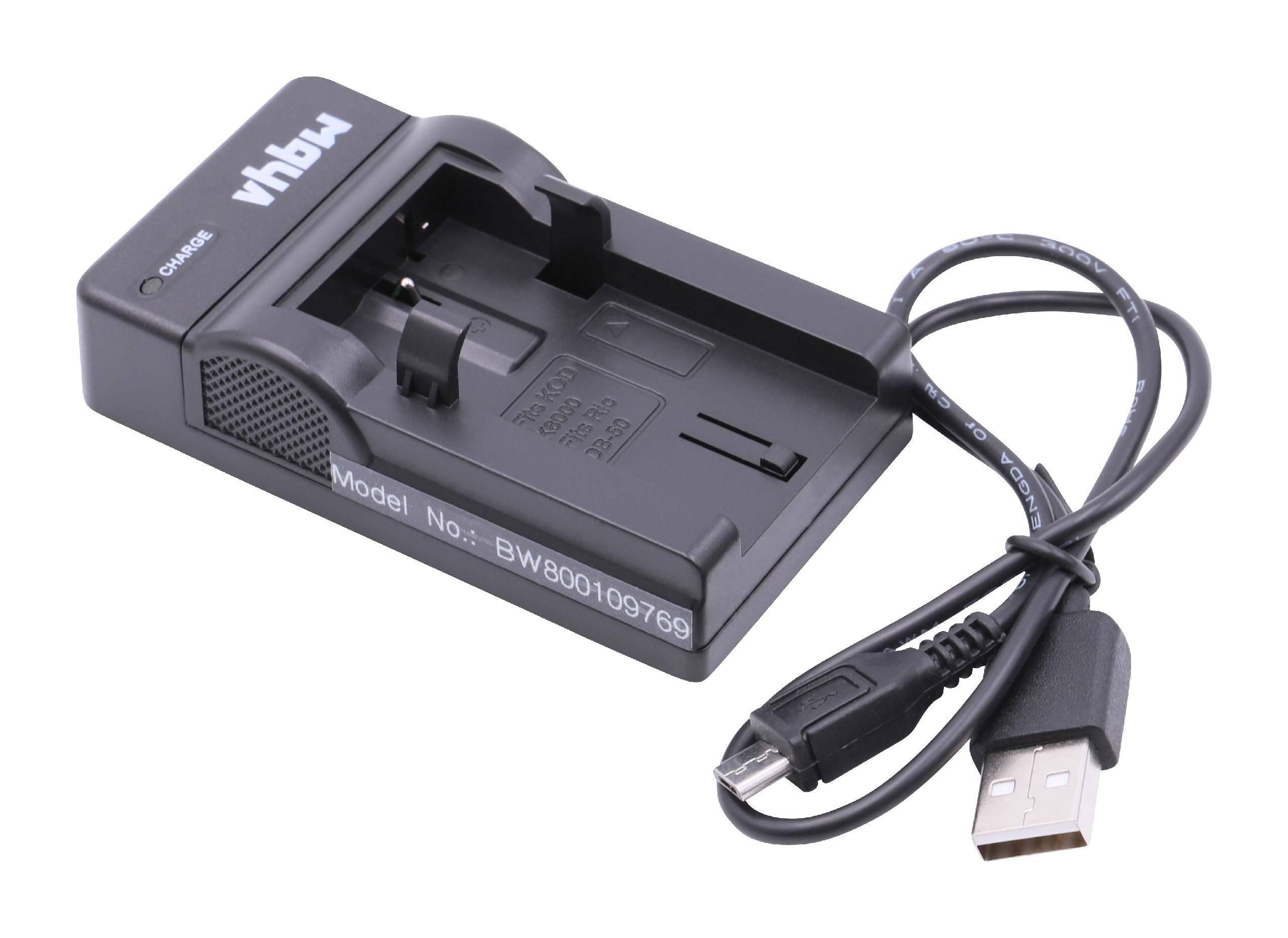 vhbw Micro USB Ladegerät Ladekabel passend für Kamera RICOH CAPLIO (passt nicht in der Caplio R1 V), R 1, R1, R1S, R2, R