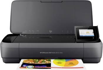 HP - OfficeJet 250 All-in-One Farb Tintenstrahl Multifunktionsdrucker