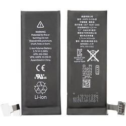 Li-Pol Handy Akku für (Bezeichnung Originalakku: APN-616-0582, APN-616-0580, APN-616-0579, APN-616-0581)