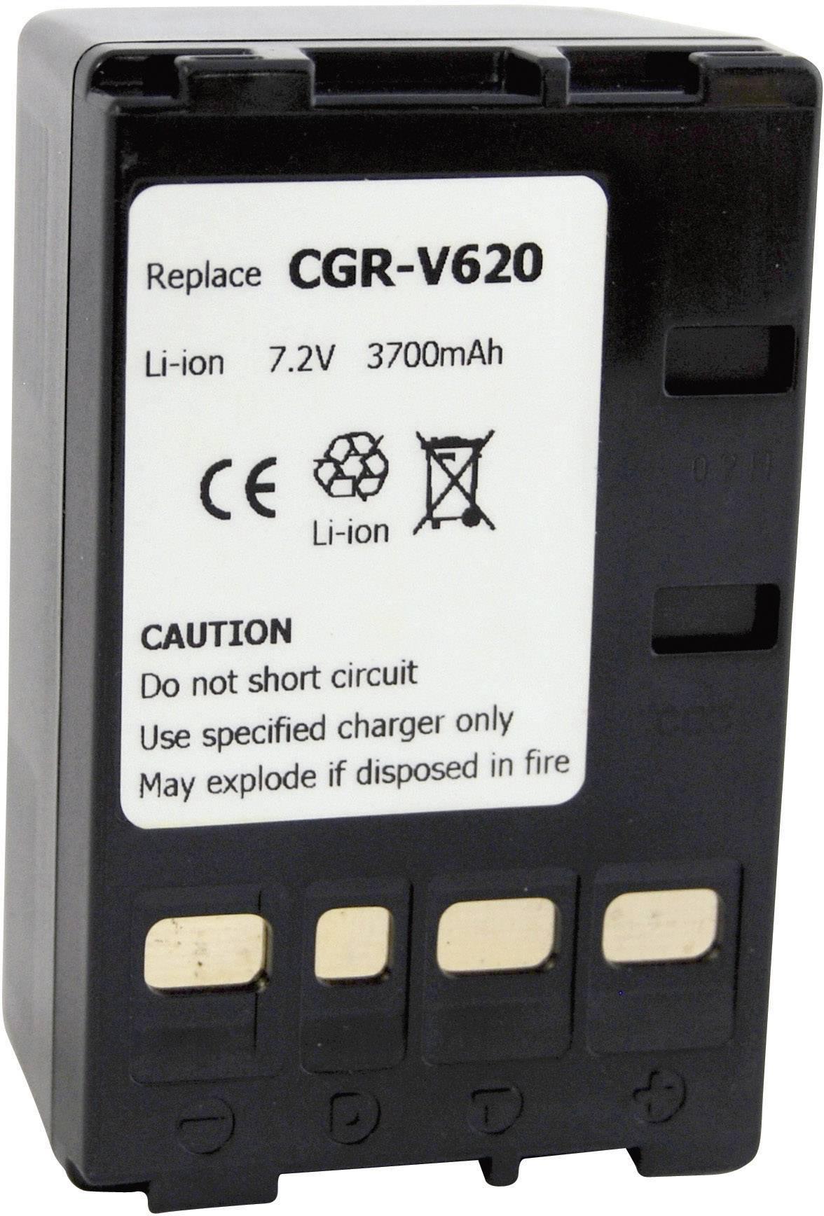 Akumulátor do kamery Conrad energy 252111 252111, 4000 mAh