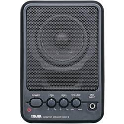 "Aktivní reproduktory (monitory) 10 cm (4 "") Yamaha MS101 III 10 W 1 ks"