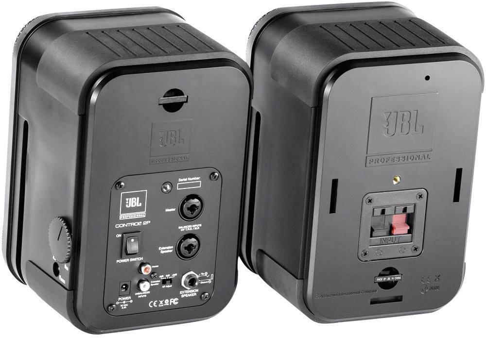 Aktivní reproduktory JBL Control 2, 4 Ω, 35/70 W, černá
