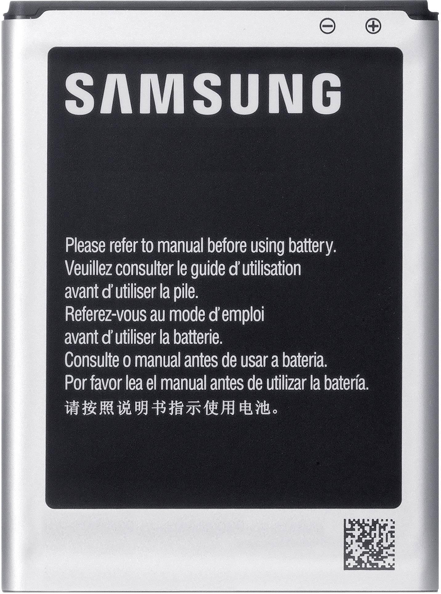 Akumulátory pro mobilní telefony
