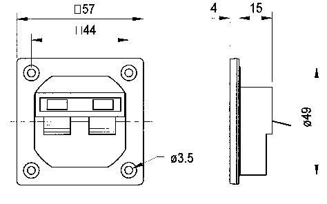 Svorkový konektor na reproduktory