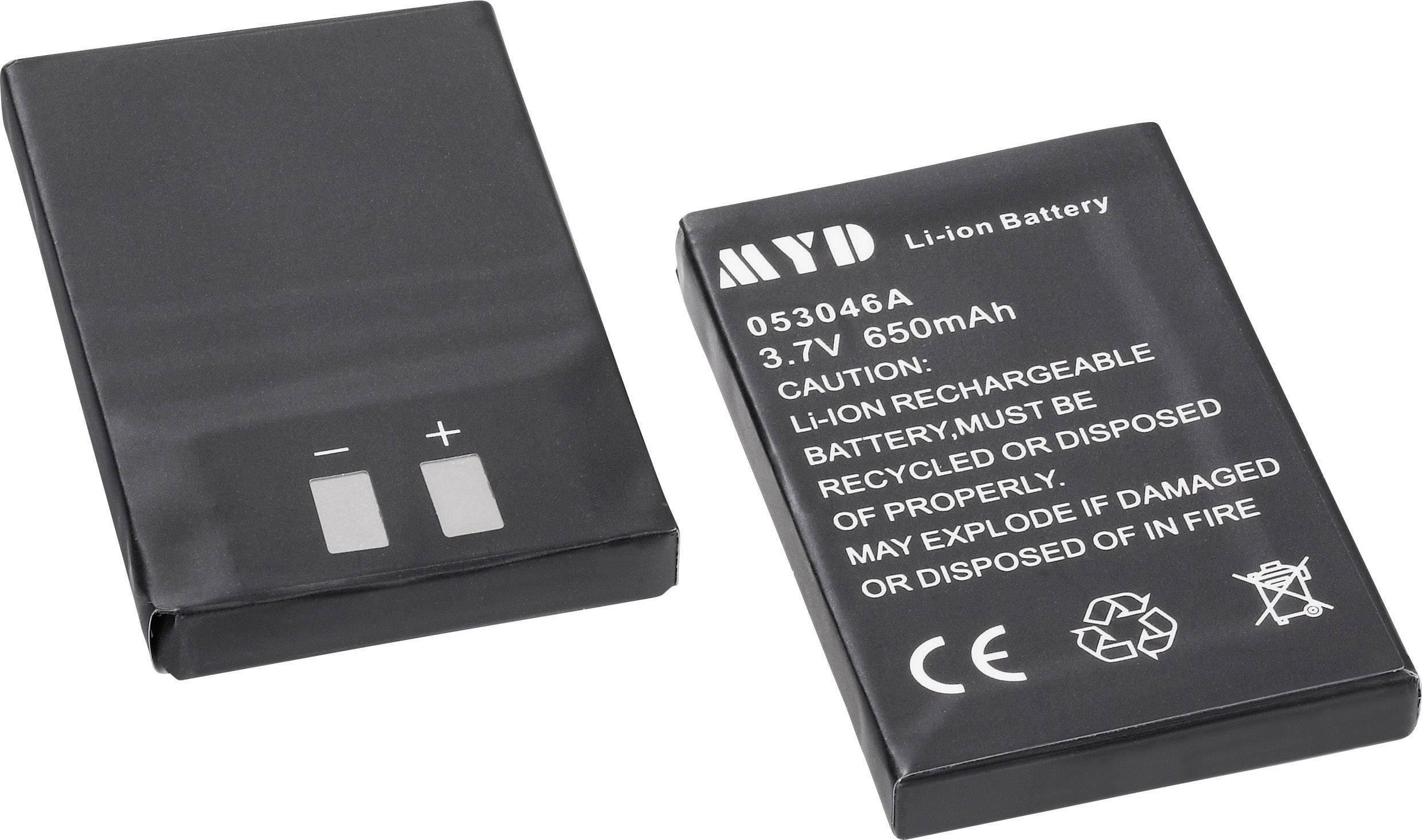 Náhradný akupack pre bezdrôtový komunikátor M-e GmbH FS-2