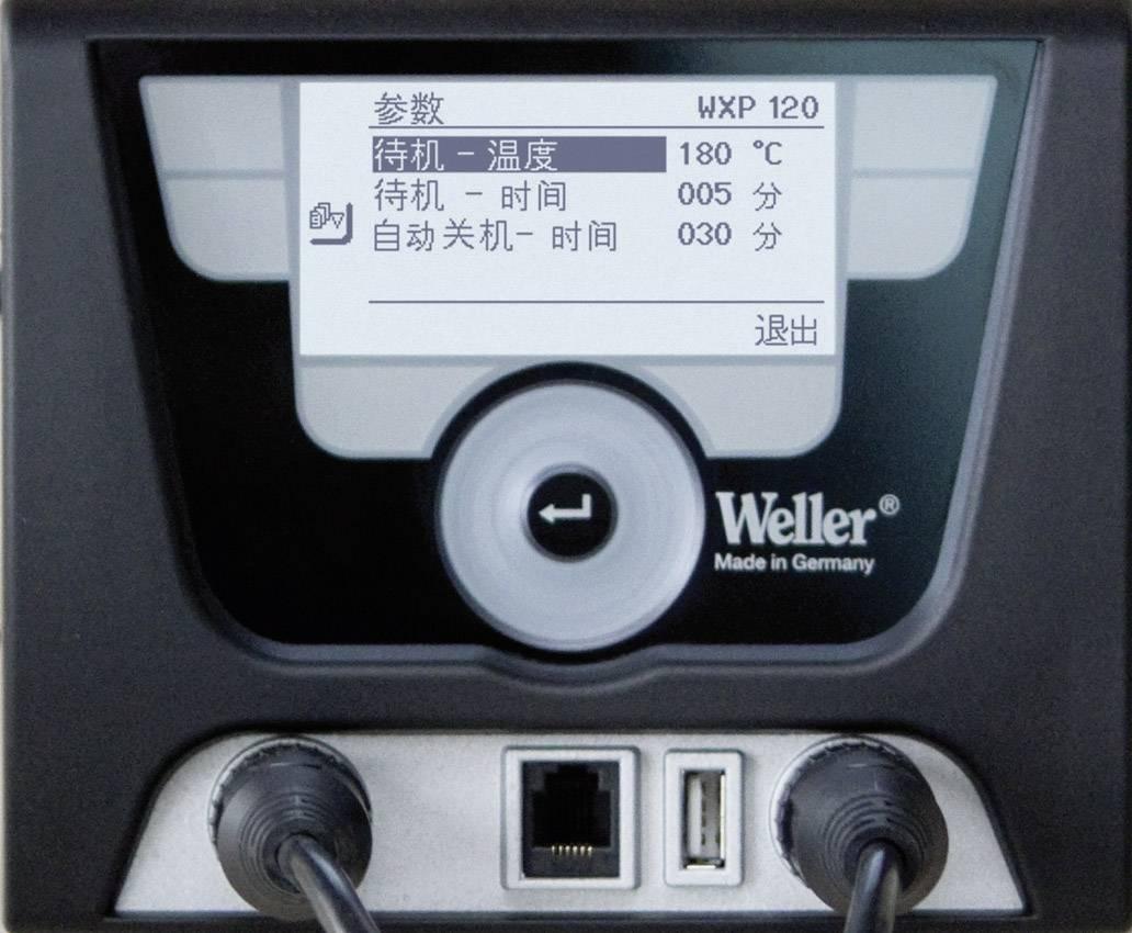 Spájkovacia stanica Weller WX 2020 set