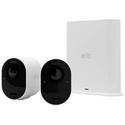Sada bezpečnostné kamery ARLO VMS5240-200EUS