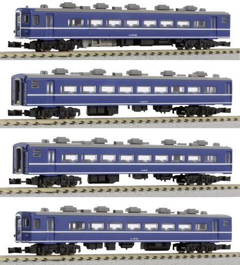 Rokuhan 7297704 Z 4er-Set Personenwagen JNR-Serie 14K Basis-Set