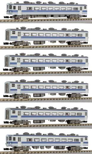 Rokuhan 7297717 Z 6er-Set Personenwagen JNR-Serie 14K Europa-Set