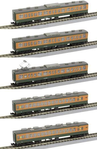 Rokuhan 7297722 Z 5er-Set Personenwagen 113-2000 Shonan
