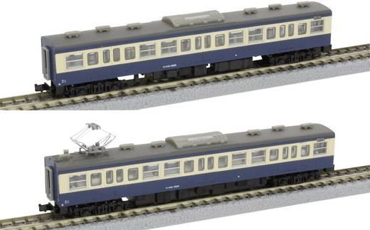 Rokuhan 7297725 Z 2er-Set Personenwagen 113-1500 Yokosuka