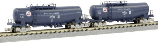 "Rokuhan 7297733 Z 2er-Set Kesselwagen TAKI-1000 Japan Oil Terminal ""Color with Eco-Rail"""