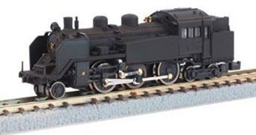 Rokuhan 7297756 Z Steam-Dampflok JNR C11 #178 3rd Version