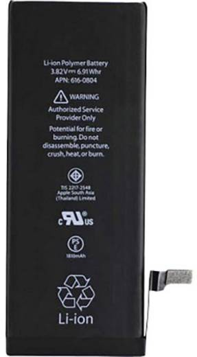Handy-Akku Passend für: Apple iPhone 6 1810 mAh Bulk/OEM