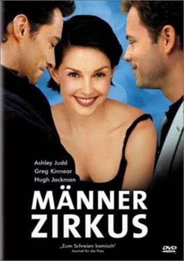 DVD Männerzirkus FSK: 12