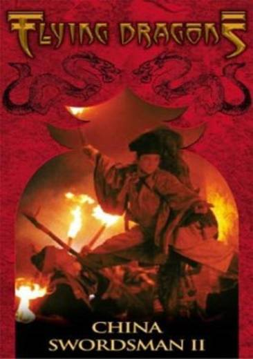 DVD Flying Dragons China Swordsman 2 FSK: 16