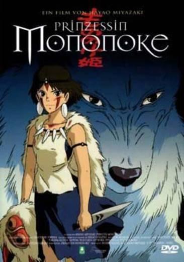 DVD Prinzessin Mononoke FSK: 12