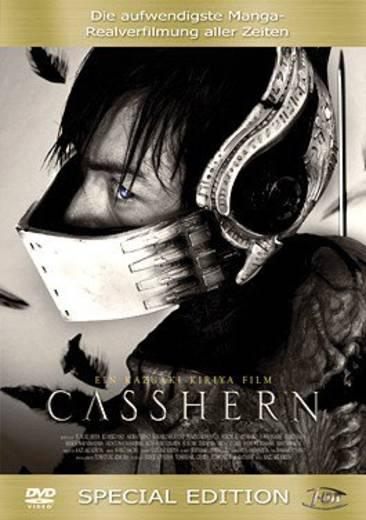 DVD Casshern FSK: 12