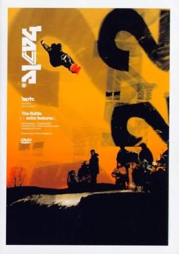 DVD The Battle Snowboarding The Battle 2003 FSK: 0