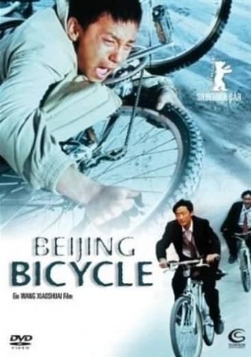 DVD Beijing Bicycle FSK: 6