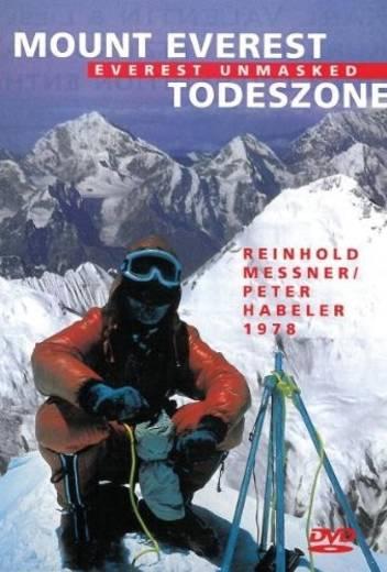 DVD Mount Everest Todeszone FSK: 6