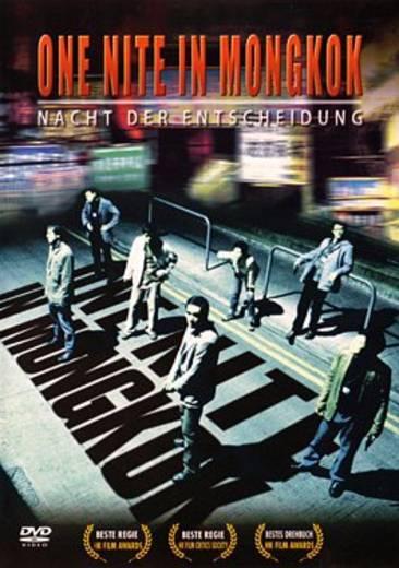 DVD One Nite in Mongkok Nacht der Entscheidung FSK: 16