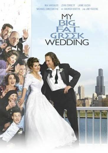 DVD My Big Fat Greek Wedding Hochzeit auf Griechisch FSK: 0