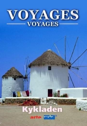 DVD Kykladen Voyages-Voyages FSK: 0