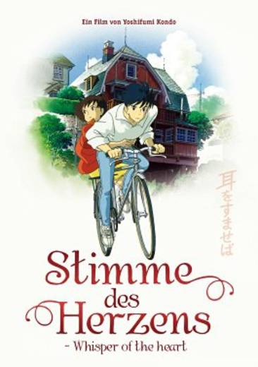 DVD Stimme des Herzens Whisper of the Heart FSK: 0