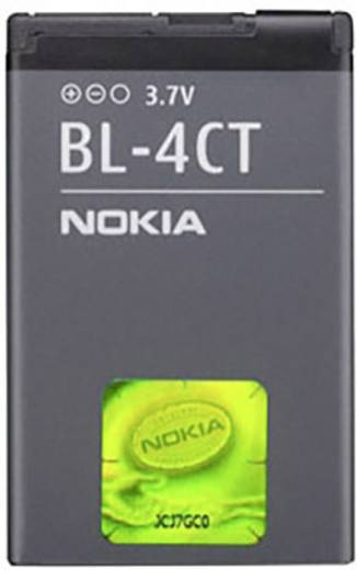 Nokia Handy-Akku 860 mAh Bulk/OEM
