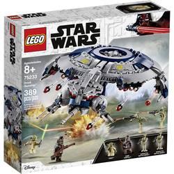 LEGO® STAR WARS™ 75233
