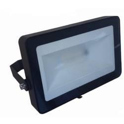 LED vonkajšie osvetlenie Megatron MT69070, 10 W, N/A, čierna