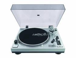 Image of DJ Plattenspieler Omnitronic DD-2550 Direktantrieb