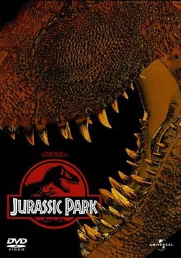 DVD Jurassic Park FSK: 12