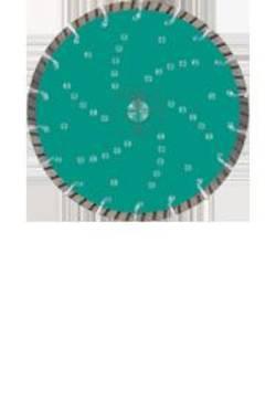 Heller 26787 8 Disque à tronçonner diamanté Turbo Cut Universal diamètre 350 mm (emmanchement 25,40)