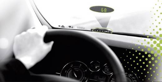 Geschwindigkeitsanzeige Headup-Display speed/visio