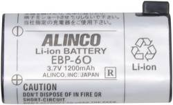 Akumulátor pro radiostanice Alinco, nahrazuje EBP-60, 3,7 V, 1200 mAh, 2022