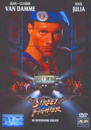 DVD Street Fighter Die Entscheidende Schlacht FSK: 16