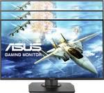 ASUS VG258QR monitor