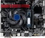 PC tuning kit, Intel I3-8100, 16GB, 512 M.2-SSD