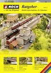 Guide Model Landscape Construction