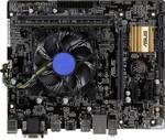 Renkforce PC tuning kit (Media) Intel I 5-7400 (4x 3.0 GHZ), 8 GB