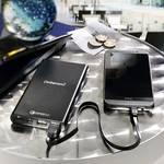 Powerbank (batterie supplémentaire) LiPo Intenso Q10000 10000 mAh noir