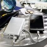Powerbank (batterie supplémentaire) LiPo Intenso Q10000 10000 mAh argent