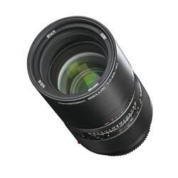 Téléobjectif f/22 - 0.85 40 mm