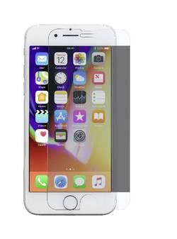 Cellularline TEMPGTOPSECRETIPH7 Verre de protection pour écran Adapté pour: Apple iPhone 7, Apple iPhone 8 1 pc(s)
