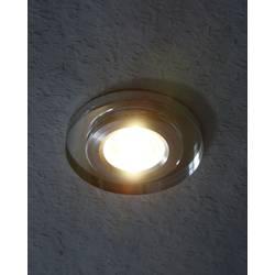 Ugradbena svjetiljka 3-dijelni komplet halogena GU5.3 105 W Heitronic 23979 Lübeck aluminij