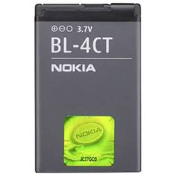 Nokia 02702C6 Mobile phone battery 1 kom.