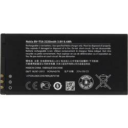 Nokia BV-T5A Mobile phone battery 1 kom.
