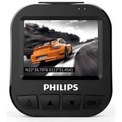 Philips ADR620 avtomobilska kamera Razgledni kot - horizontalni=120 ° zaslon